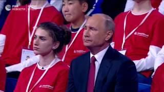Открытый урок в Ярославле с участием Владимира Путина