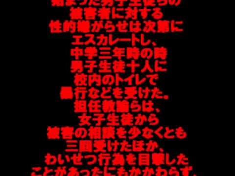 2CH‐旭川女子中学生集団暴行事件