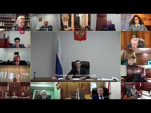 Заседание Пленума Верховного Суда РФ 19 ноября 2020 года посредством веб-конференции
