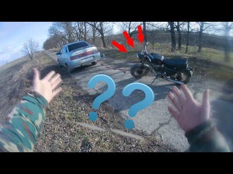 Неадекватные мотоциклисты/ Как завести с буксира?!