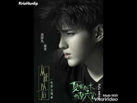 160722 Kris Wu Yi Fan-From Now On《从此以后》Sweet Sixteen Theme Song Full Audio