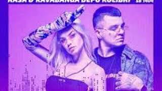 Kavabanga Depo Kolibri & Rasa - Фиолетово
