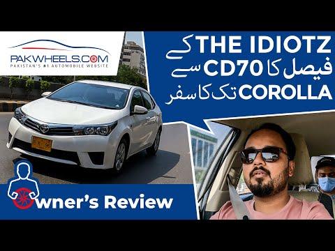 The Idiotz - Faisal Ka CD70 Sy Corolla Tak Ka Safar | PakWheels