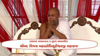 Love Is The Space 09 - Jain Daily Pravachan