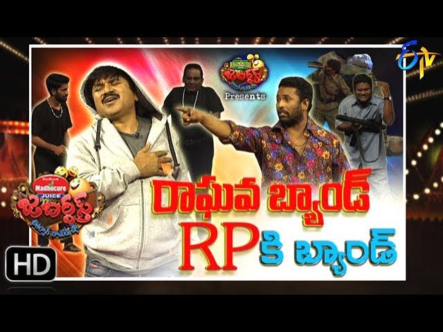 Jabardasth – 4th January 2018 – Full Episode | ETV Telugu | Hyper Aadhi