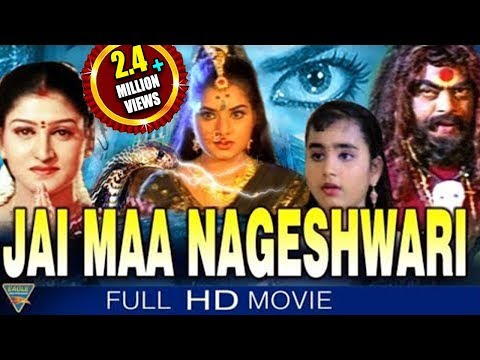 Jai Maa Naageshwari Hindi Dubbed Full Length Movie    Jakki, Ravi Chadran    Eagle Hindi Movies