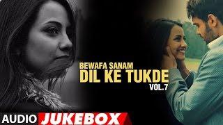 Bewafa Sanam - Dil Ke Tukde Vol.7 (Full Songs) - Audio