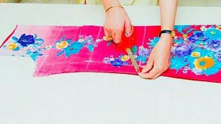 Suit/Kameez Cutting Very Easy Method Step By Step - My Art