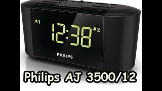 Philips AJ 3500/12