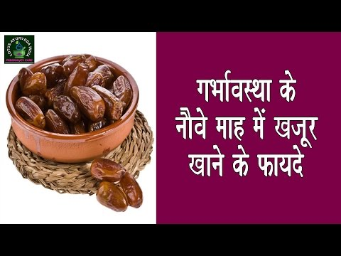 6 Foods For Pregnancy in Hindi | By Ishan - Youtube Download