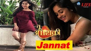 jannat zubair age in tu aashiqui - TH-Clip