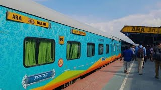 preview picture of video 'Announcement at Arrah Jn.  of 12401 Magadh Express'