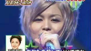 天城越え/misono[2010.03.24]