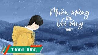 Muộn Màng Và Vội Vàng (#MMVVV) | Thanh Hưng | Official Lyrics Audio - SV01