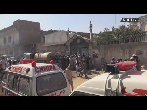 Πακιστάν: Τουλάχιστον επτά νεκροί από έκρηξη βόμβας μέσα σε ιεροδιδασκαλείο στην Πεσάβαρ