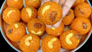பூந்தி பொறிக்க தேவையில்லை, 2 பொருள் போதும் பேக்கரி லட்டு ரெடி😋   Motichoor Laddu Recipe In Tamil