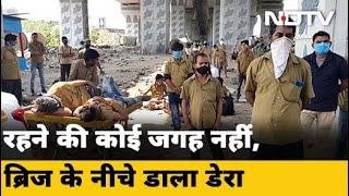 Mumbai में कैंटीन कर्मचारियों के पास रहने का नहीं कोई ठिकाना, Bridge के नीचे रहने को मजबूर