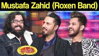 Mustafa Zahid ( Roxen Band )   Mazaaq Raat 22 January 2019   مذاق رات   Dunya News
