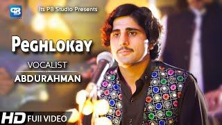 Pashto new song 2020 | Abdurahman | Poghlokay |  New Song | latest Music | Pashto Video Song | hd