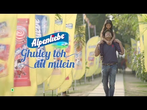 digital ad for Alpenliebe