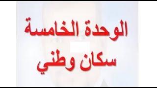 نشيد وطني السعودية المنهج الجديد 1441 Youtube