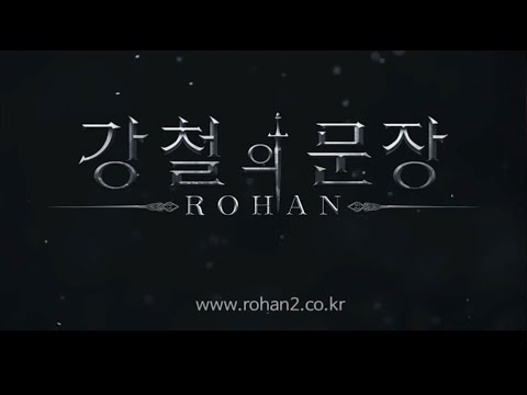 Rohan II bất ngờ lộ diện tại G-Star 2015