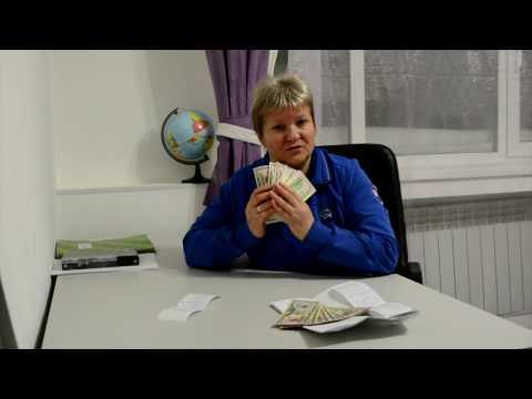 Валюта.  Мой опыт обмена валют в Сбербанке.