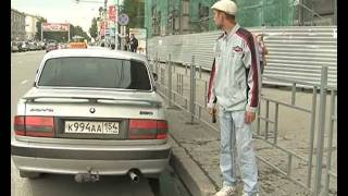 Пикет таксистов