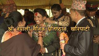 Shree Nepali Sainik Pratisthan, Kharipati (Documentary), Episode-428