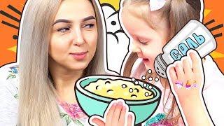 ЖЕЛАНИЕ РЕБЕНКА СБЫЛОСЬ! Амелия мечтает чтобы мама никогда не ругала ее за проступки Видео для детей