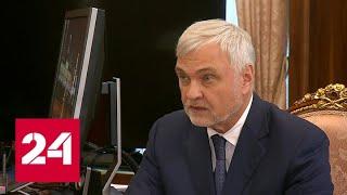 Путин провел рабочую встречу с главой Федерального медико-биологического агентства РФ - Россия 24