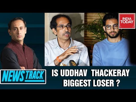 Is Uddhav Thackeray The Biggest Loser In Maha Politcs Drama? | News Track Debate
