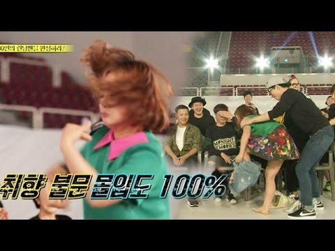 《FUNNY》 Running Man 런닝맨|박나래, 바지 갈아입기 EP404 20151108 (видео)