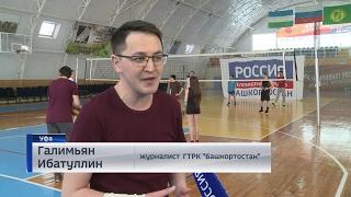В Уфе начались мероприятия, посвященные 90-летию «Радио России-Башкортостан»