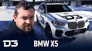 D3 Тест BMW X5 50