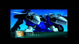 第2次スーパーロボット大戦Z再世篇トールギスII
