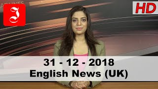 News English UK 31st Dec 2018