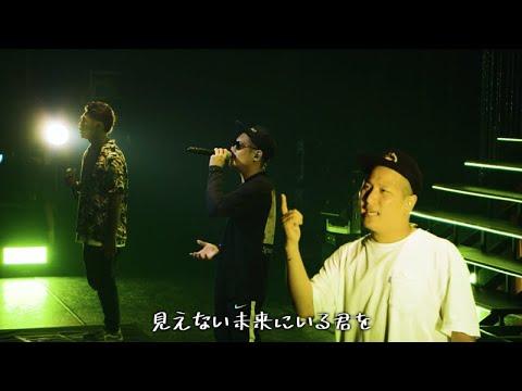 自分の可能性を信じる力を与えてくれる、真骨頂パワーソング!(7/31発売アルバム『SING SING SING 7』収録)