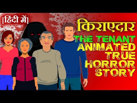 By Photo Congress || Horror Stories Animated In Hindi
