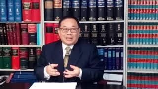 「陳震威律師」法律縱橫談 之 修改 '引渡法'