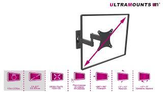 Кронштейн для телевизора ULTRAMOUNTS UM 875 от компании F-Mart - видео