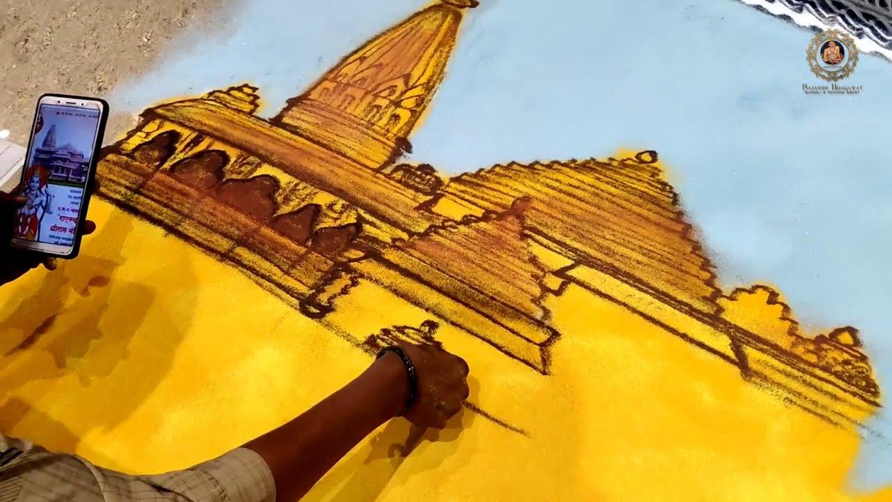portrait rangoli art shri ram mandir by rajashri junnarkar bhagawat