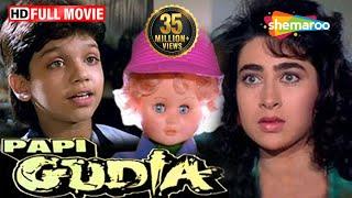 Papi Gudia {HD} - Karishma Kapoor | Avinash Wadhawan | Shakti Kapoor 90's Hit - (With Eng Subtitles)