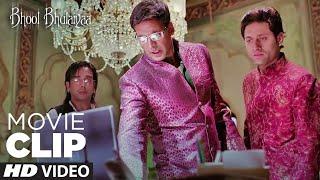 Dadi Se Door Rehna Use Bardast Nhi Hua   Bhool Bhulaiyaa   Movie Clip   Akshay Kumar, Vidya Balan