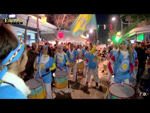 Εδεσσαϊκό Καρναβάλι