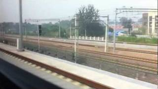 preview picture of video '1,318 km in 4 hours and 48 minutes - This is Chinese High-Speed Rail'