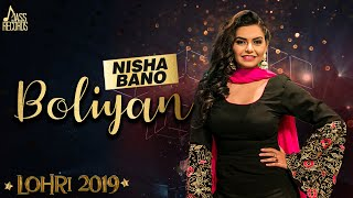 Boliyan | (Lohari  ) | Nisha Bano /Sameer Mahi | New Punjabi Songs 2019 | Latest Punjabi Songs 2019