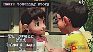 Tu Pyaar Hai Kisi Aur Ka _ Nobita Shizuka _ Animated Love Story Sad Song 20k9