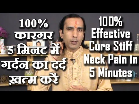 Video Stiff Neck Treatment-100% Effective Stiff Neck Treatment | Stiff Neck Pain Relief Massage Exercises