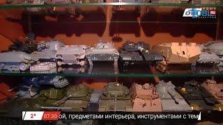 Наше УТРО на ОТВ – мужское хобби - танчики